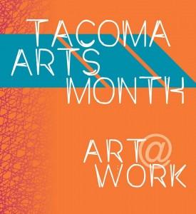 Tacoma Studio Tour